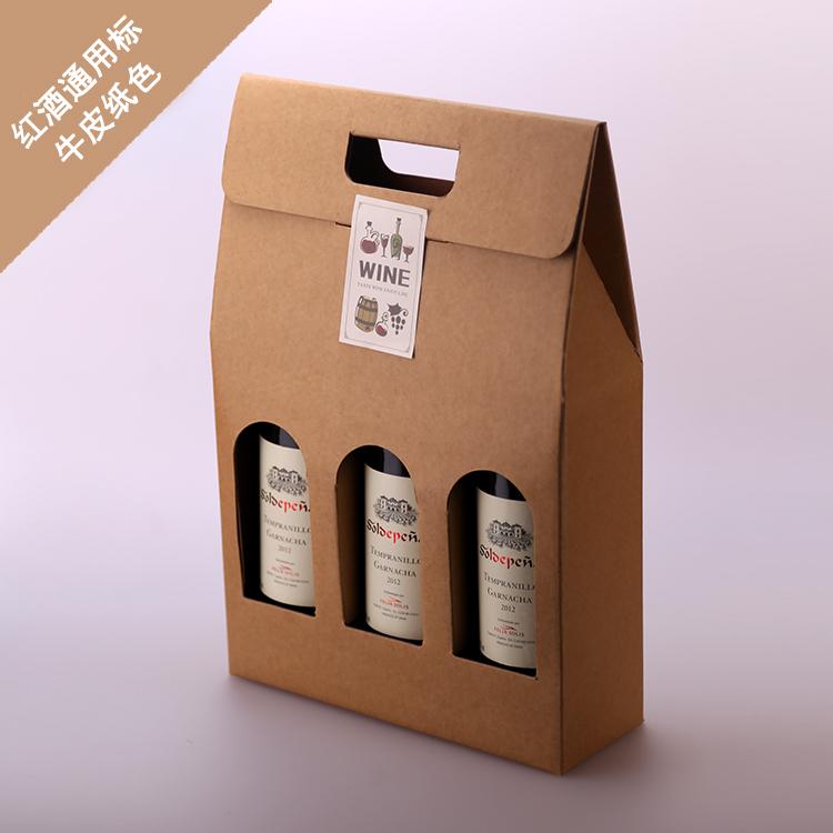 Винные коробки Артикул 537759216206