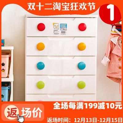 日本爱丽思加厚抽屉式收纳柜子儿童衣服储物柜爱丽丝宝宝婴儿衣柜