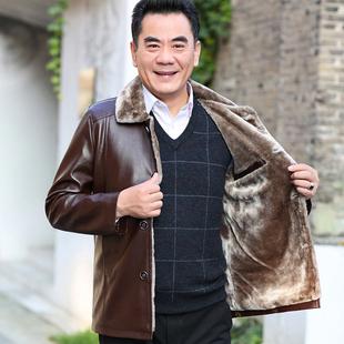 新款中年男士皮衣爸爸装秋冬皮夹克中老年男装外套加绒加厚冬季