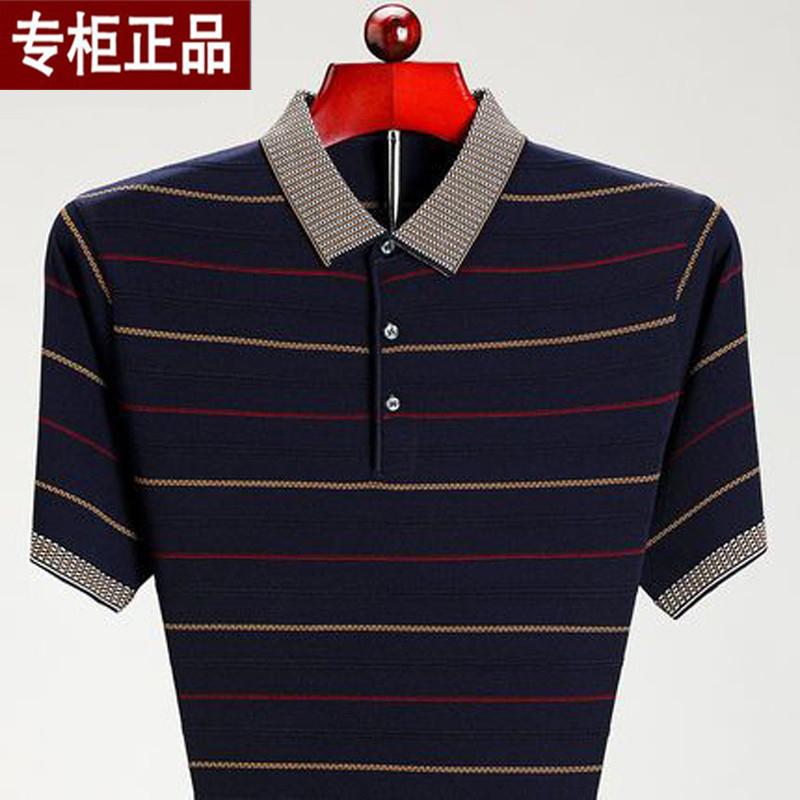 2021新款中年男士夏装短袖polo衫怎么样