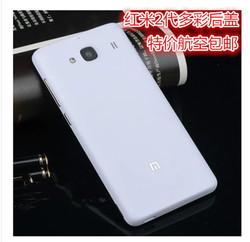 小米红米2手机壳HM2A电池壳4.7寸原装后盖男女HM2LTE-CT外壳CMCC