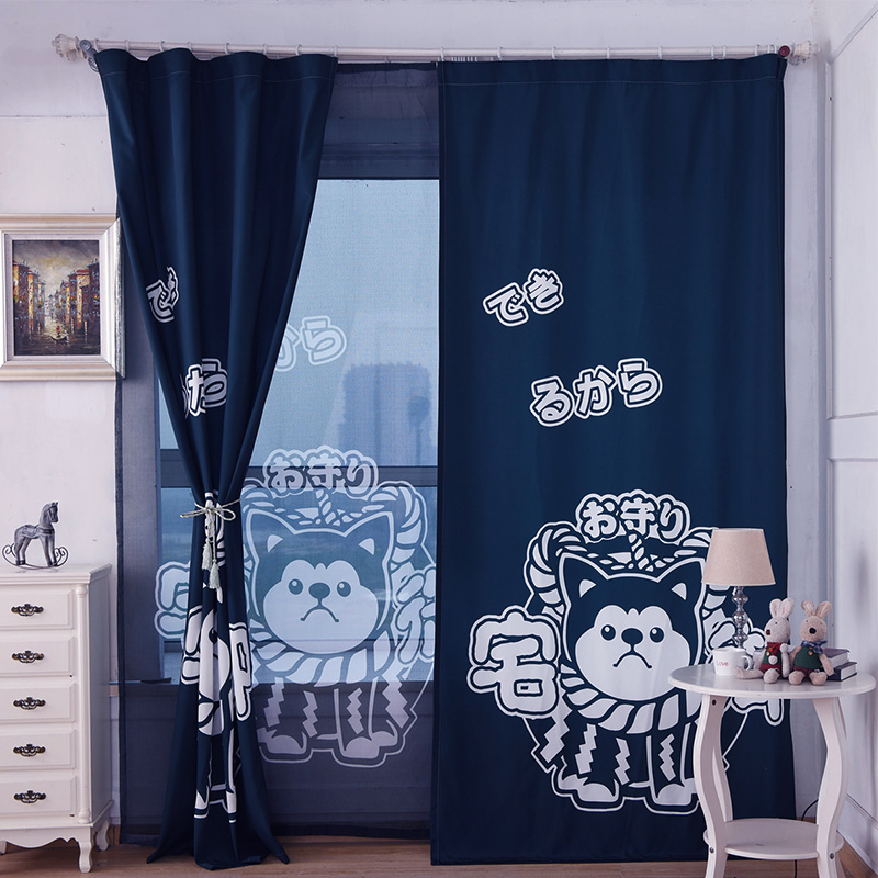 Jiyuan home Japanese pastoral small fresh Akita dog personalized creativity customized finished living room bedroom shading curtains
