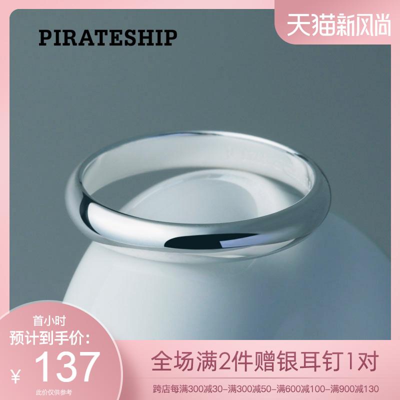 海盗船银饰925银戒指饰品情侣对戒男简约日韩个性定制戒指女刻字