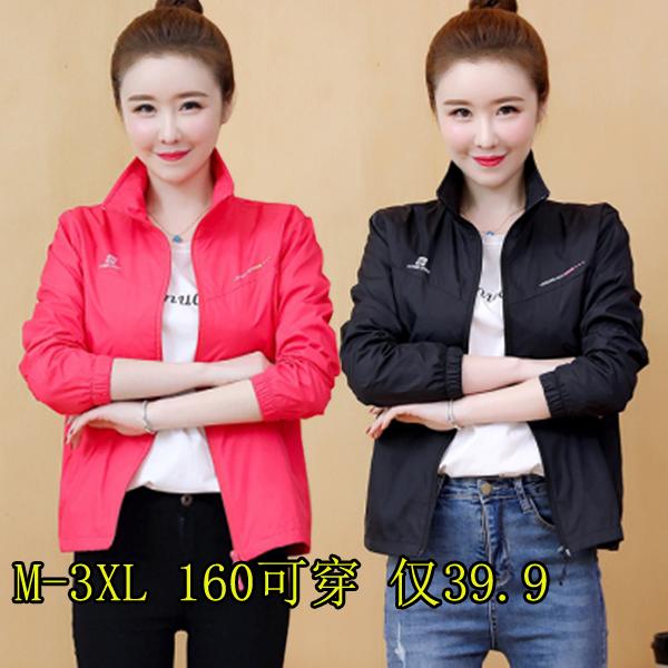 2020 new spring and autumn Jacket Womens Korean versatile top windbreaker outdoor stand collar sports coat