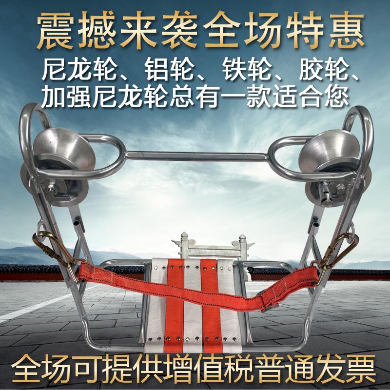 Железо круглый сталь твист линия скольжение автомобиль нейлон колесо скольжение стул шина скольжение стул алюминиевые диски скольжение стул одн колесо тандем скейтборд вешать стул