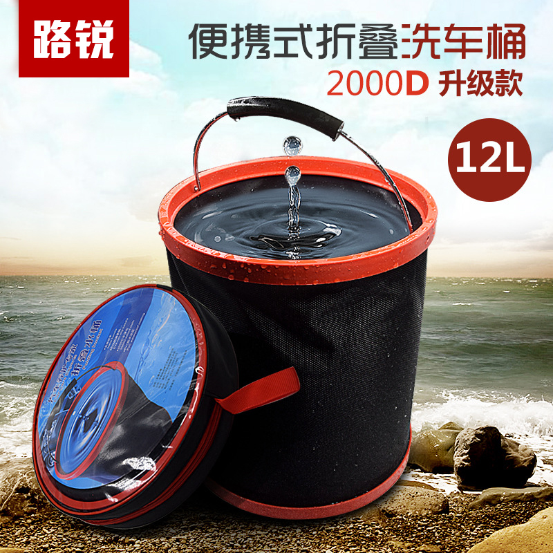 12L可摺疊桶洗車用水桶攜帶型摺疊汽車車載伸縮桶戶外釣魚儲水桶