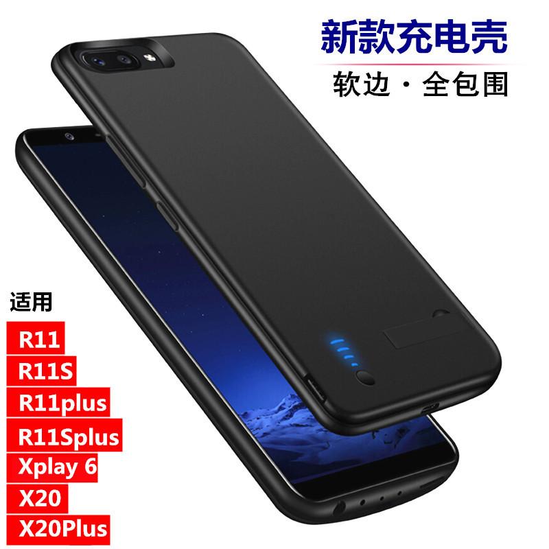 vivoX20背夹充电宝Xplay6专用外置电池R11S plus手机冲壳便携式薄