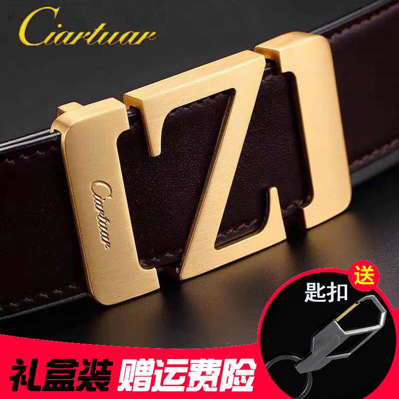 Pure copper z-belt Leather Mens head leather plate buckle business mens belt Korean fashion smooth buckle belt