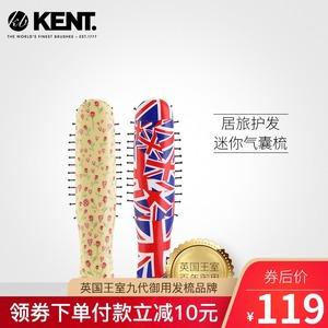 领20元券购买英国kent梳子肯特进口气垫按摩梳顺发小巧便携多彩印花梳子