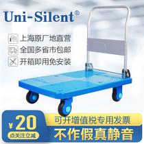 UniSilent连和平板车手推车搬运车小推车拉货车超静平板推车货车