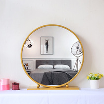Makeup Mirror Nordic round princess desktop Mirror bathroom mirror makeup mirror table mirror bedroom makeup oversized mirror