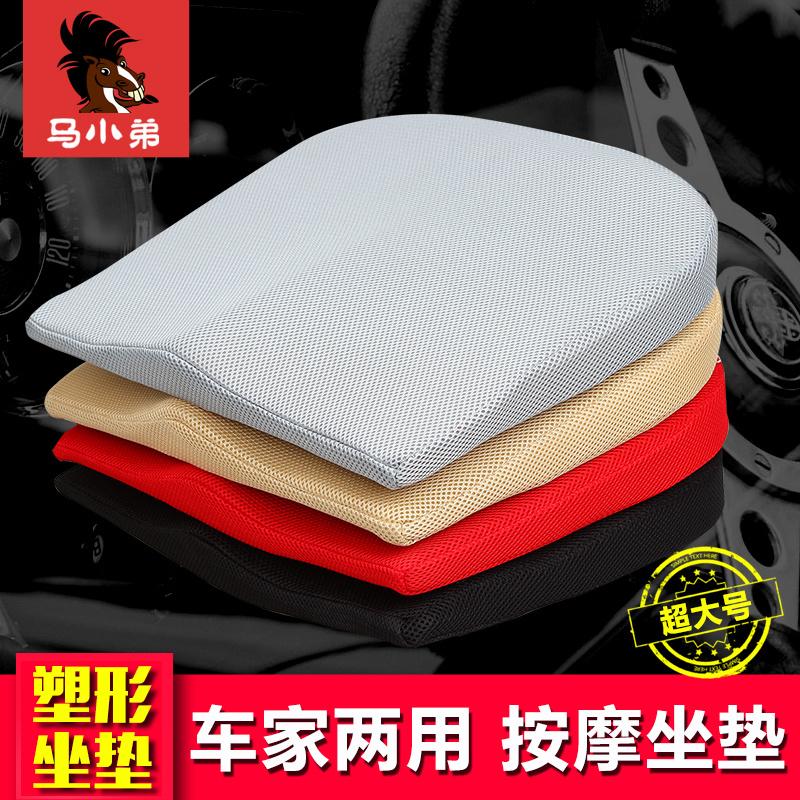 汽车坐垫四季通用单片无靠背座垫夏季透气免绑按摩座椅垫增高用品