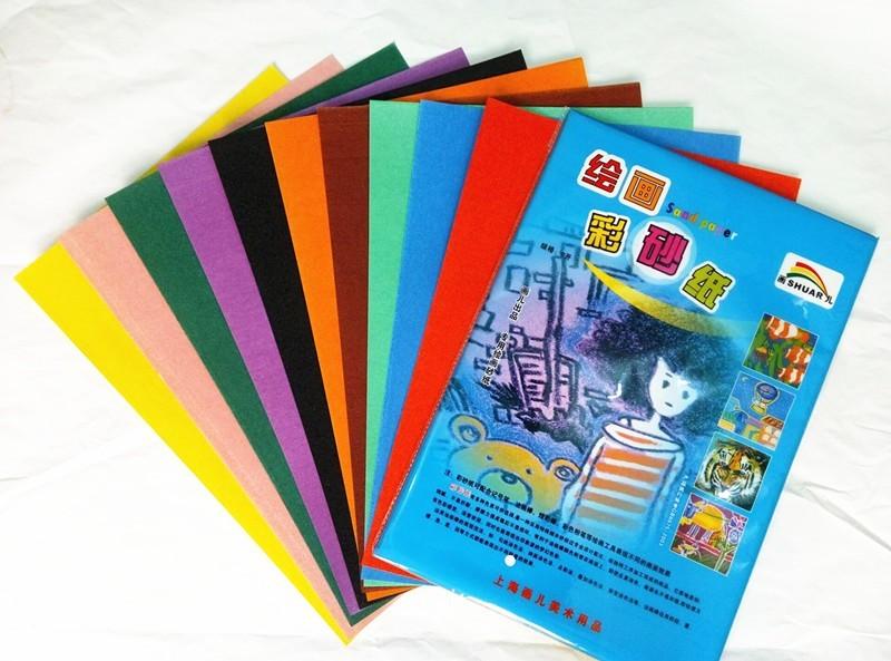 包邮画儿加厚8K4k彩砂纸纯黑色砂纸儿童美术油画棒专用彩色沙画纸