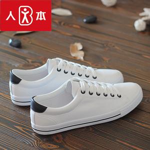 人本情侣韩版小白鞋百搭春季新款低帮超纤皮面男士板鞋休闲男鞋子