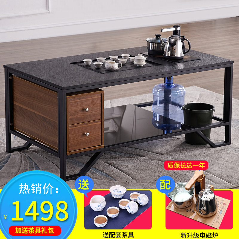 [火烧石功夫茶桌办公室沙发组合钢化玻璃创意喝茶桌泡茶茶几 茶台]