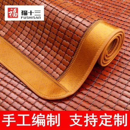夏季麻将凉席沙发垫欧式客厅竹席坐垫防滑夏天款红木竹凉垫子定做