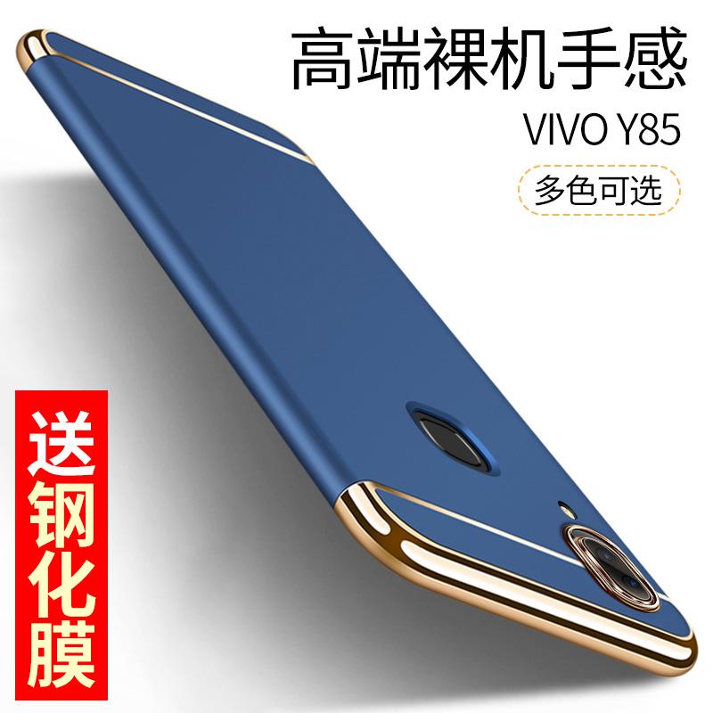 vivoy85 vivo y85保护外套手机壳(非品牌)