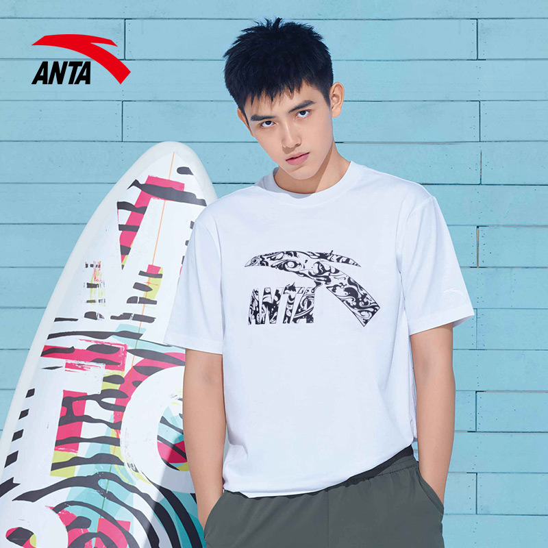 Anta short-sleeved t-shirt men's 2020 summer new loose sports compassionate men's cotton trend half-sleeved top T