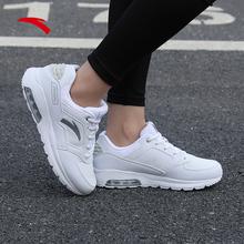 新款 女白色跑步鞋 运动鞋 子 2019秋季 皮面防水气垫鞋 安踏官网女鞋