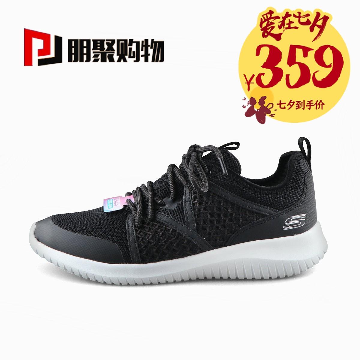 朋聚 Skechers斯凯奇 18年新款女鞋 缓震舒适休闲跑步鞋13096