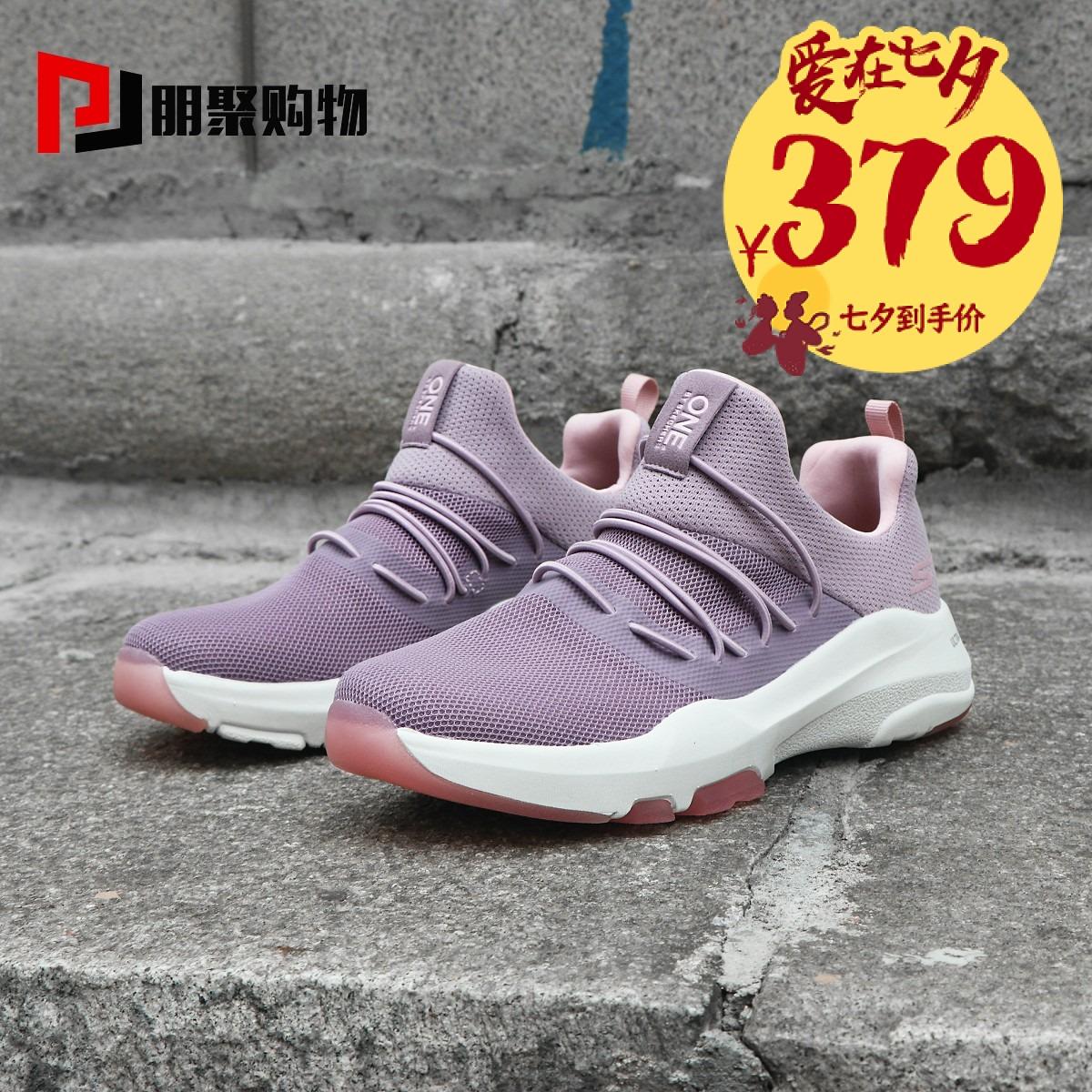 朋聚Skechers斯凯奇女鞋18年新款运动跑步鞋18002