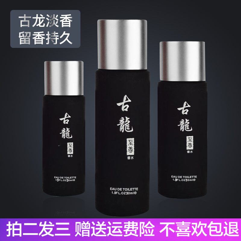 Genuine mens perfume, Cologne, long lasting fragrance, sunshine, natural student, masculine flavor, neutral bubble, girl fragrance business.