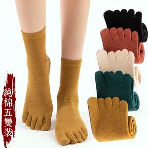 春夏纯棉中筒防臭吸汗可爱五指袜