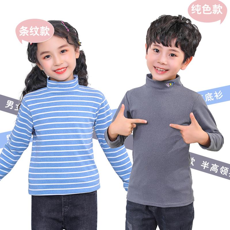 儿童中领长袖T恤秋季休闲半高领打底衫男女孩A类德绒薄款内搭上衣