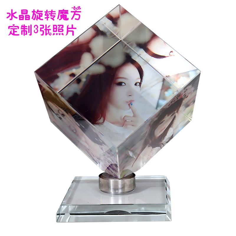 旋转水晶魔方立方体相框定做 创意diy个性照片 男女友生日礼物