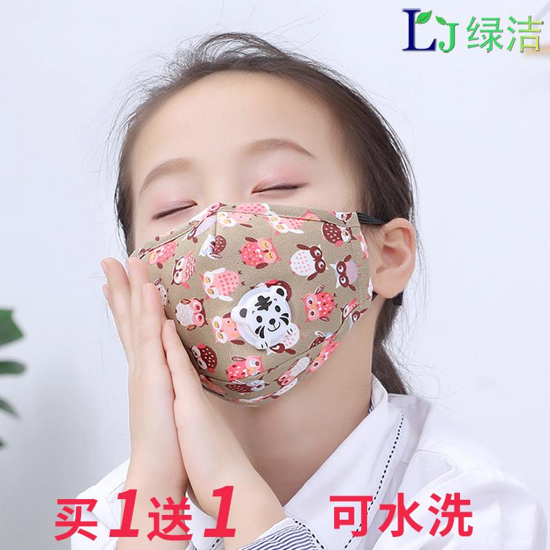 子供用マスク純綿水洗い可能男女子供年齢タイプkn 95保護プリント防塵マスクには呼吸バルブが付いています。