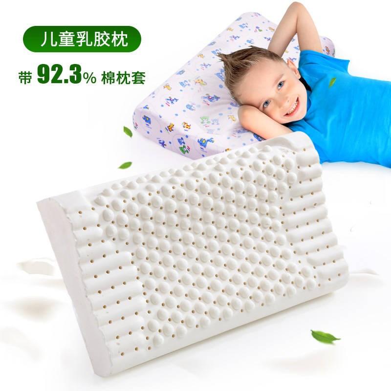 限5000张券泰国天然乳胶枕头卡通枕儿童枕头