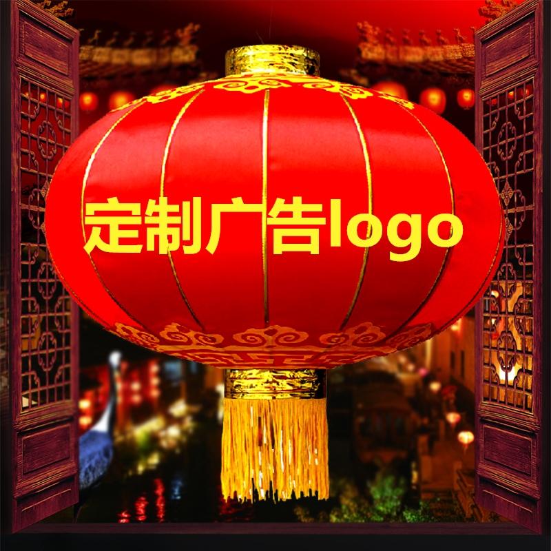 Сиань обычай праздничный шелковый атласный утюг свет клеть красный свет Кейдж 2 метра передние фары Кейдж Пномпень свет Прямое одобрение завода в клетке