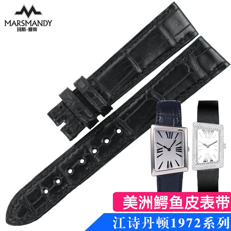 玛斯曼帝适用江诗丹顿1972系列25515 女士真皮手表带 美洲鳄鱼皮
