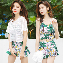 Swimwear Female 2019 New Three-piece Set Fragrance Conservative Student Swimwear Beach Resort Sexy Bikini