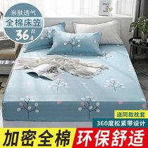 约纯棉专用美容床美容院四件套床罩揉按火烈鸟美容床罩揉按Y
