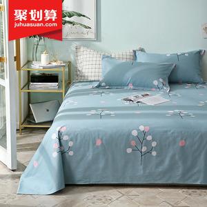 全棉碎花单人学生床单单件1.5米床 纯棉布1.8m双人床宿舍ins被单