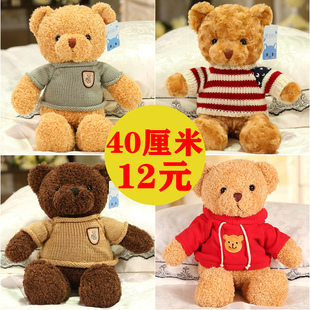 泰迪熊毛絨玩具抱抱小熊熊包公仔大熊布娃娃玩偶號生日禮物送女生