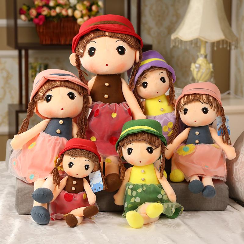Куклы Артикул 528596885979