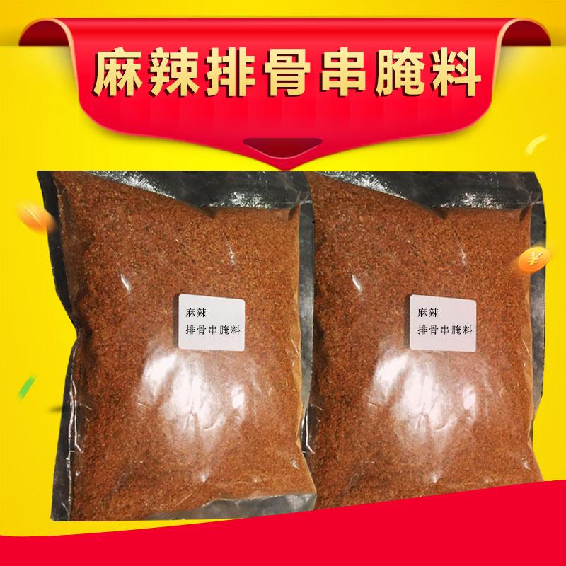 锦州御烧烤麻辣排骨串腌料调料500g户外烧烤调料