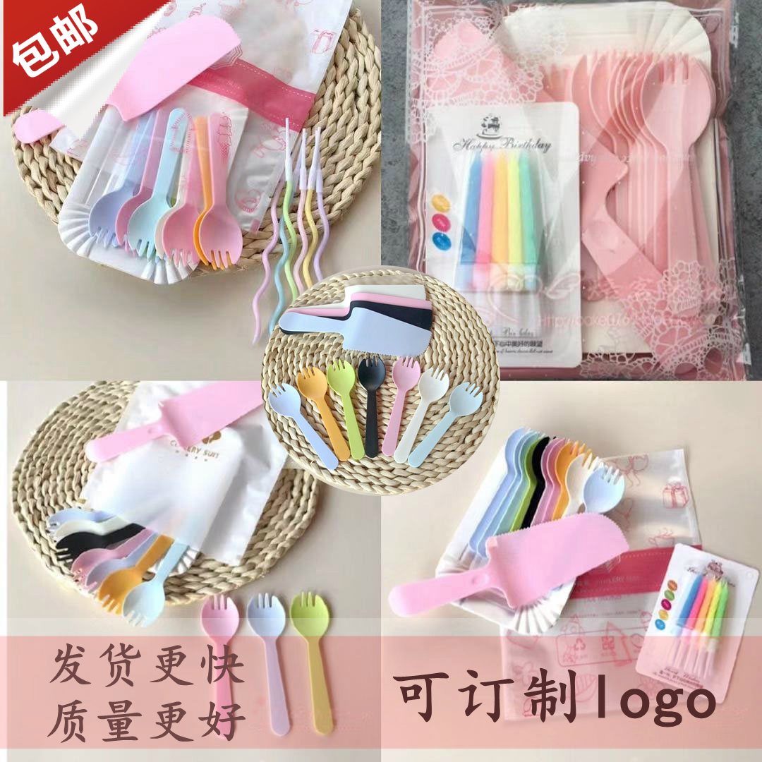 Birthday cake tableware paper plate set plastic disposable plate knife fork plate baking plate knife fork plate combination
