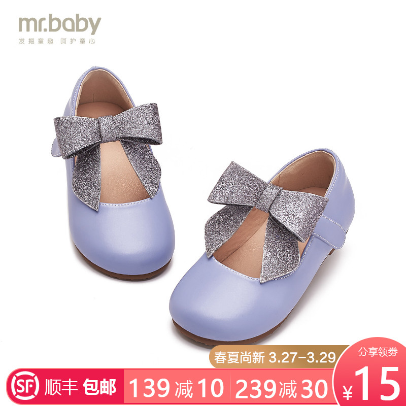 Mrbaby girls' shoes 2020 spring and autumn baby girls' shoes single shoes children's shoes princess shoes girls' soft sole