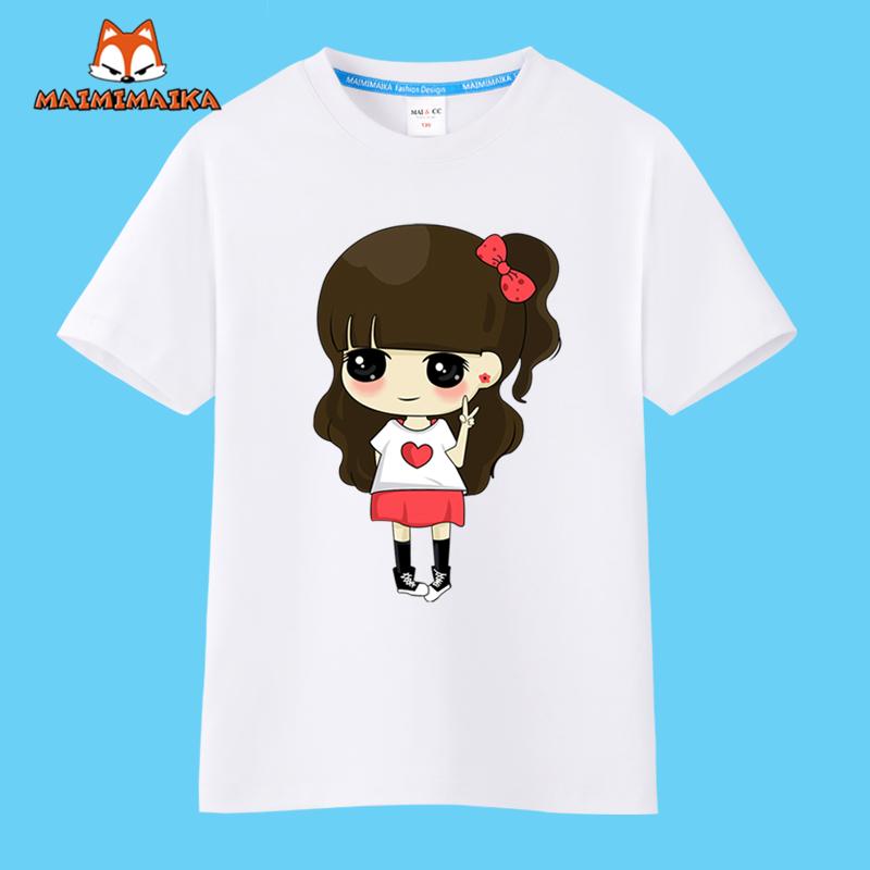 麥米麥卡純棉兒童白色t恤