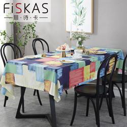 北欧INS风餐桌布椅子套罩家用圆桌台布长方形茶几布艺网红桌椅套