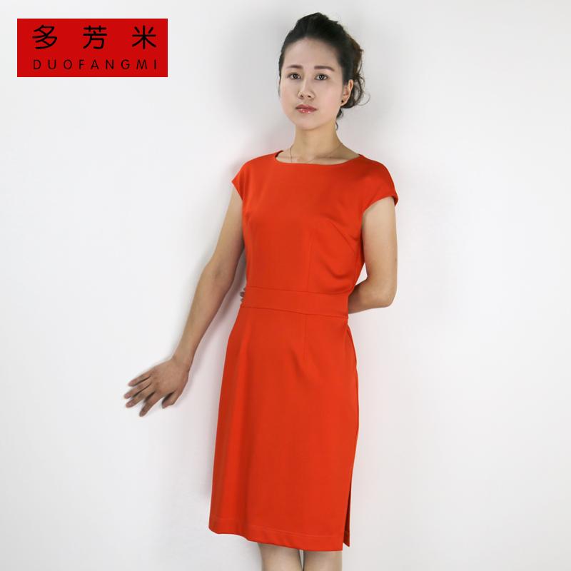 多芳米高端定制2018春夏新款新娘装修身显瘦包臀一步裙礼服连衣裙