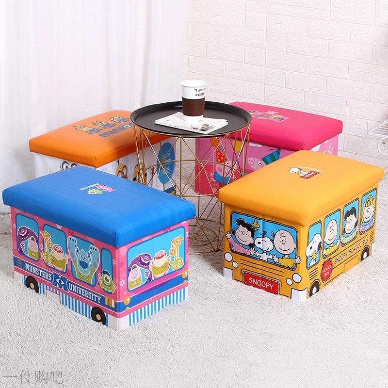 折叠皮凳多功能整理箱沙发换鞋凳玩具子储物凳可坐儿童卡通收纳凳