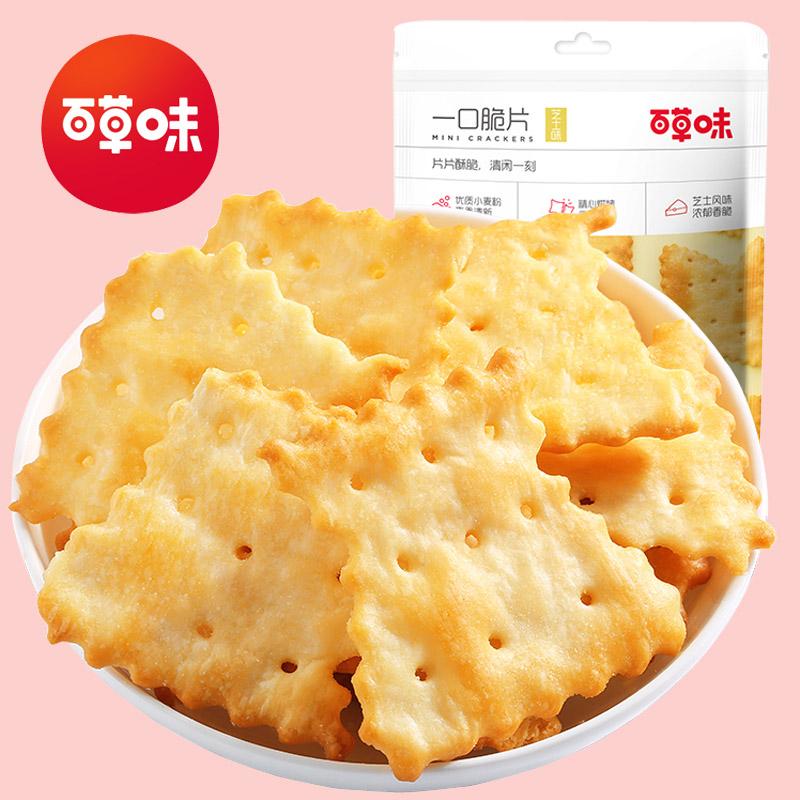 一口脆片110g百草味咸味苏打饼干5.50元包邮