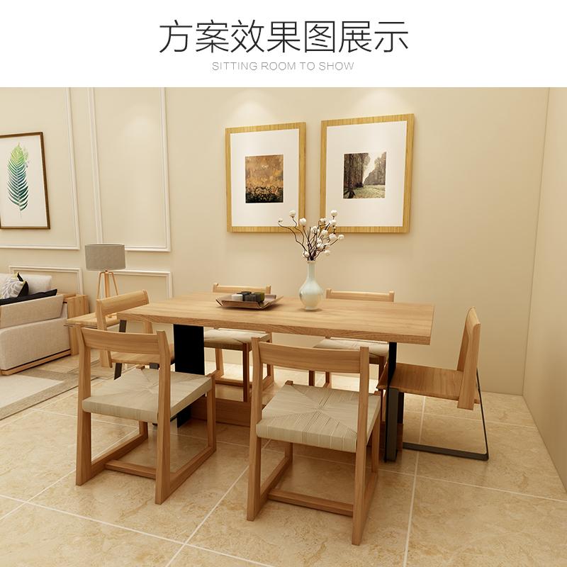 泊尔登北欧实木铁艺餐桌椅组合一桌六椅大户型家庭饭桌日式简约风