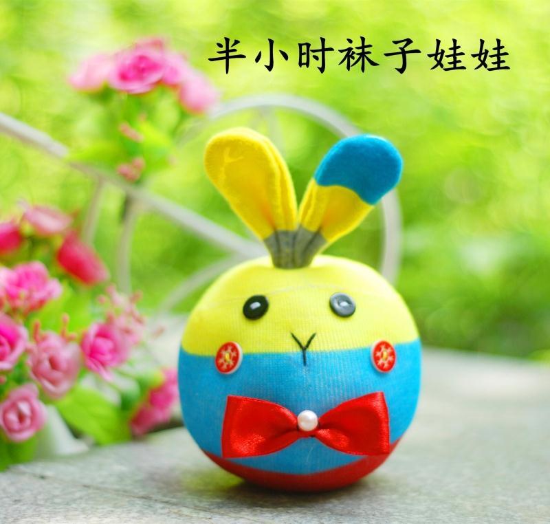 半小时diy手工袜子娃娃材料包 原创文艺礼物 果果兔玩偶