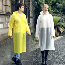 雨衣男女通用时尚全身成人便携户外