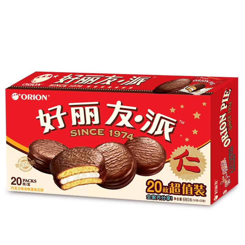 ~天貓超市~好麗友 巧克力派塗飾蛋類芯餅20枚 盒 零食